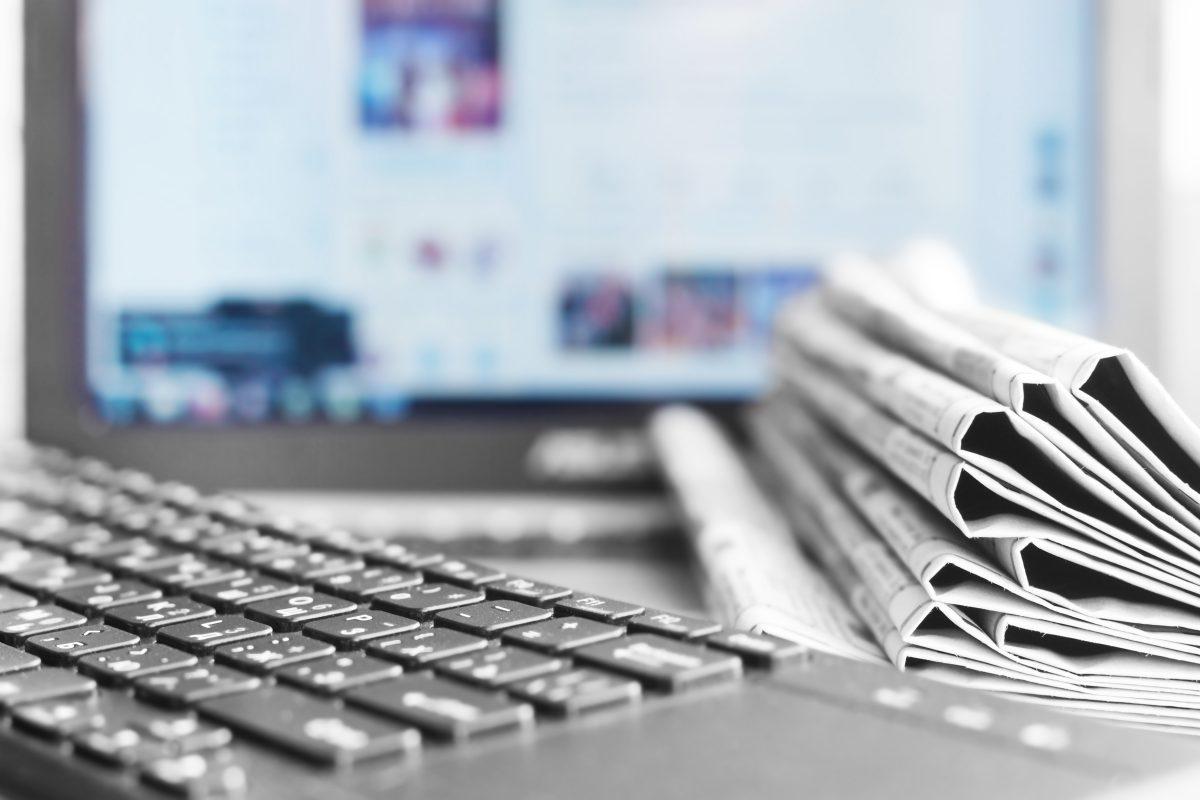 新聞とニュース