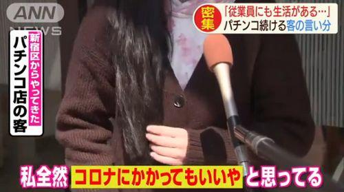 news報道